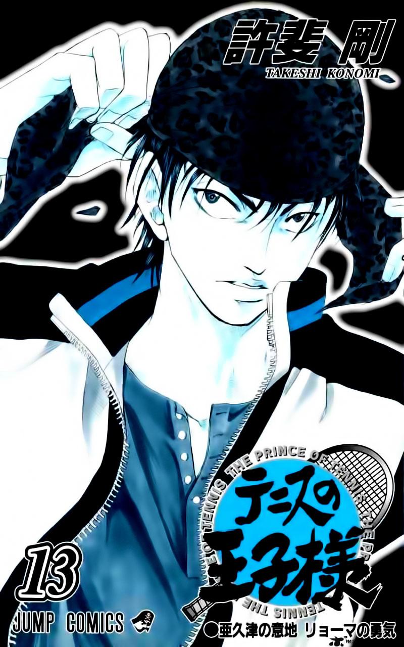 Prince of Tennis chap 106 Trang 22