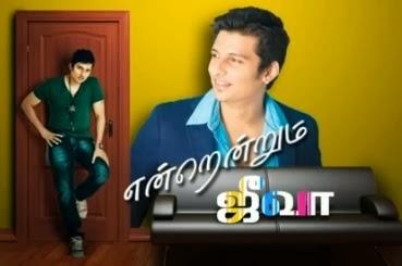 Endrendrum Punnagai Team Interview – Raj Tv – New year Special Program Show 01-01-2014