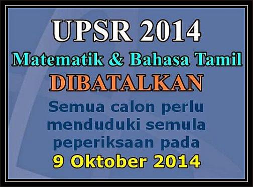 UPSR 2014 Matematik & Bahasa Tamil Bocor