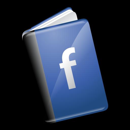 استرجاع حساب الفيسبوك المعطل