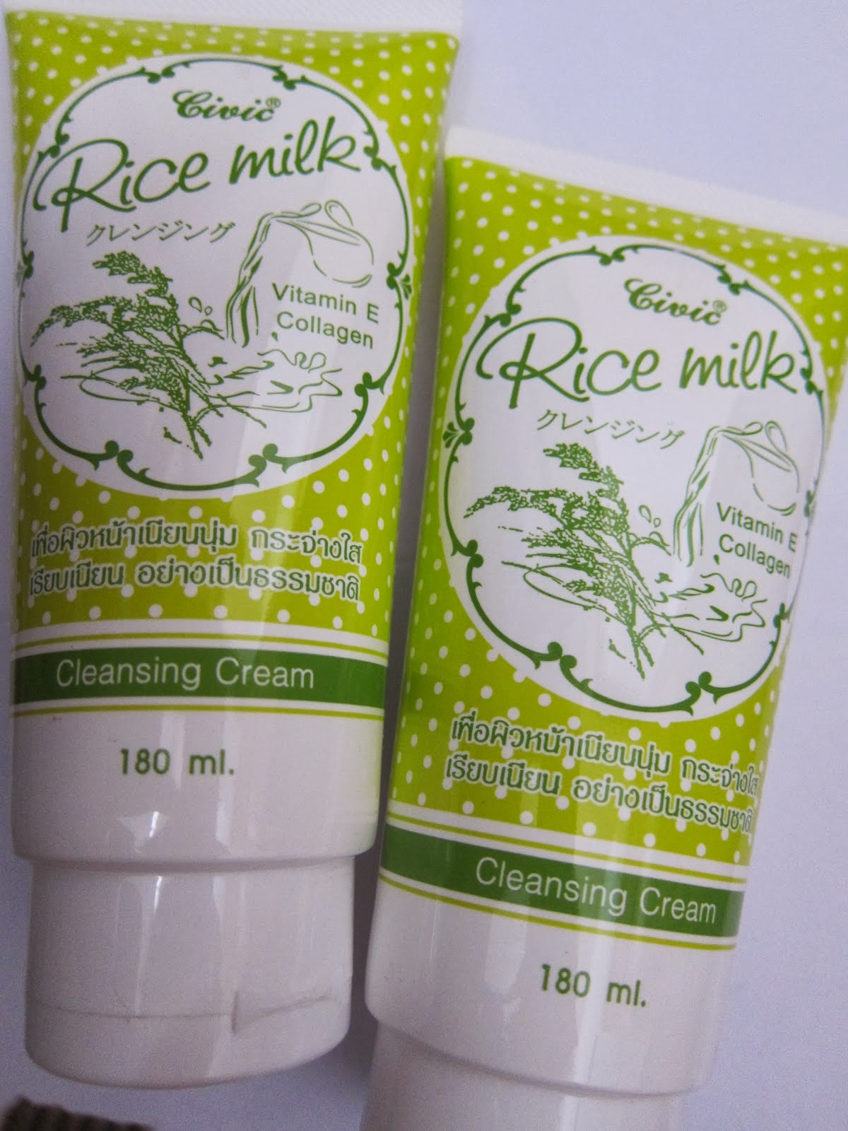 RICE MILK CLEANSING CREAM
