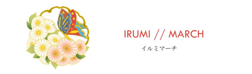 irumi march