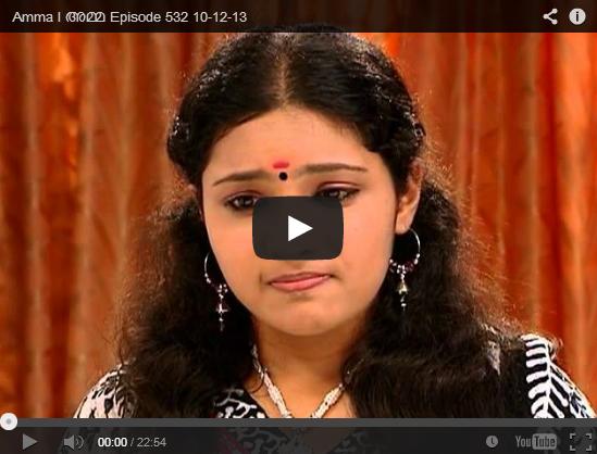 Amma serial 10 Dec 2013 Episode | Asianet Amma serial 10-12-2013
