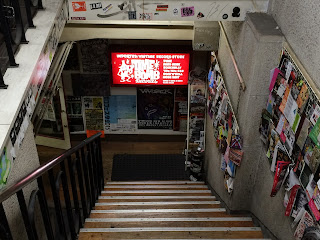 The entrance to Time Bomb Records in Osaka