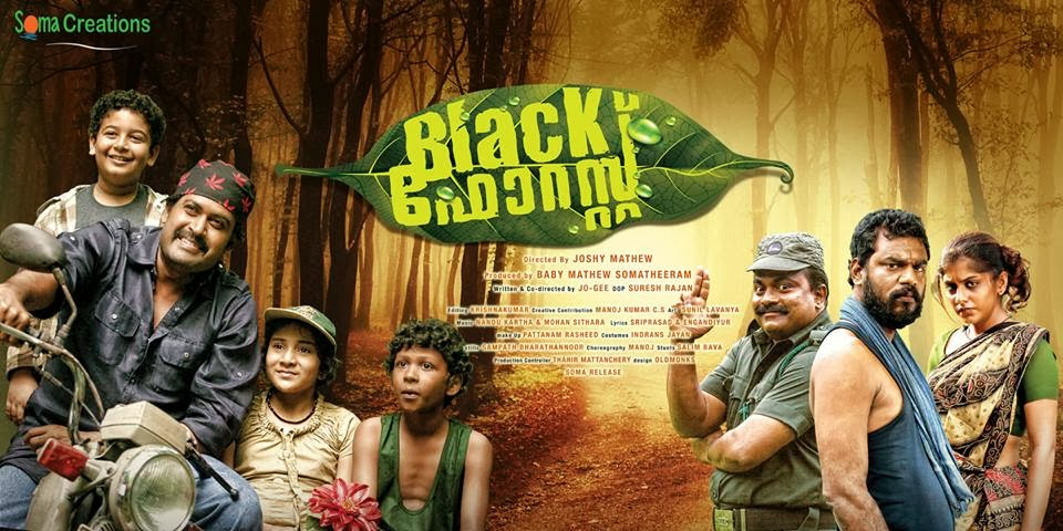 'Black Forest' Malayalam movie in theatres