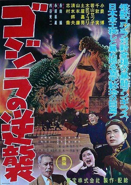 http://www.ofdb.de/film/3448,Godzilla-kehrt-zur%C3%BCck