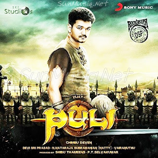 Vijays puli 2015 tamil movie mp3 songs altavistaventures Choice Image
