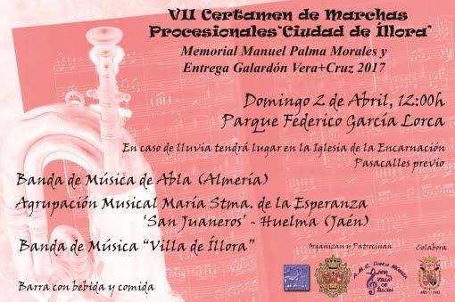 """VII CERTAMEN DE MARCHAS PROCESIONALES """"CIUDAD DE ÍLLORA"""""""