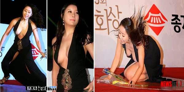 Artis Korea Ha Na Kyung Jatuh Terpeleset Di Karpet Merah