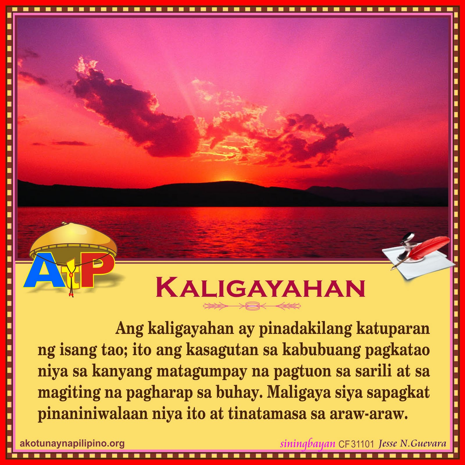 tunay na pilipino essay Read this essay on pantawid pamilyang pilipino come browse our large digital warehouse of free sample essays get the knowledge you need in order to pass your classes and more pilipino ano ang isang tunay na pilipino sa dagat ng mga.