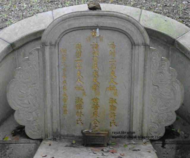Leow Chia Heng headstone