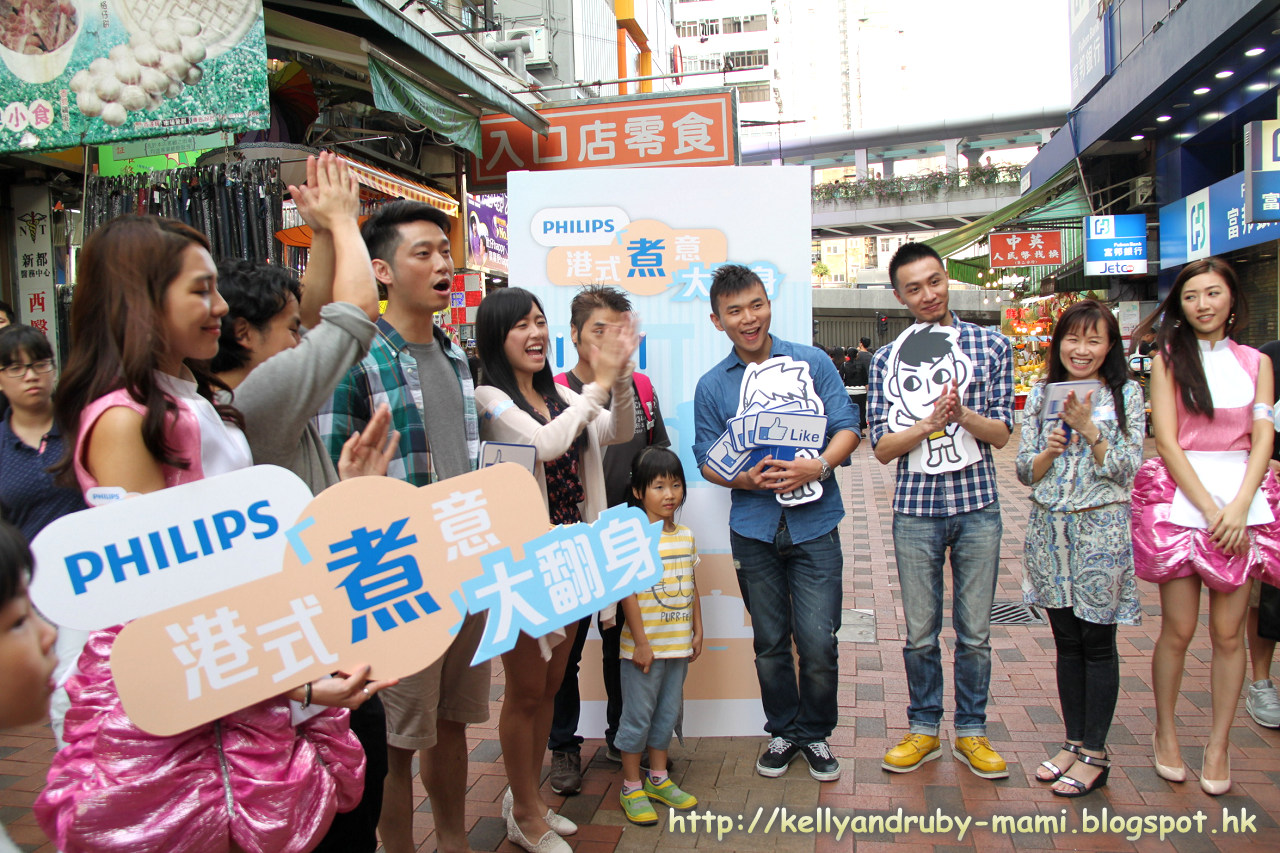 http://kellyandruby-mami.blogspot.hk/2014/11/philips.html