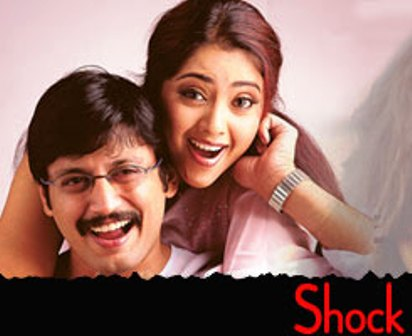 Watch Shock (2004) Tamil Movie Online