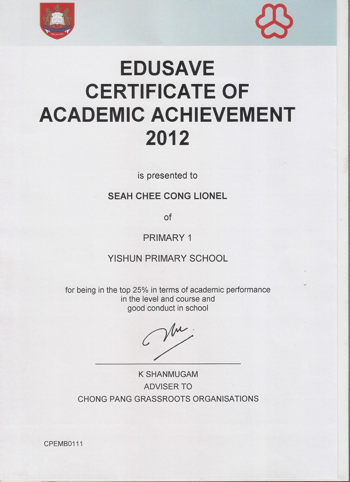 follow our footprints certificate of academic achievement