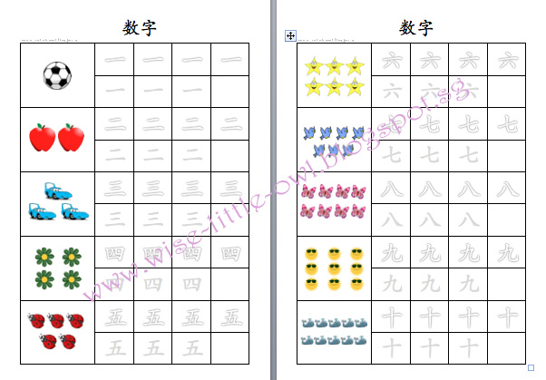 d i y educational aids cl005 thematic chinese word practice. Black Bedroom Furniture Sets. Home Design Ideas