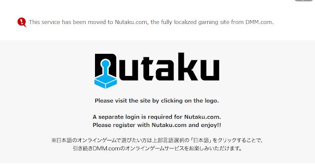 日本DMM封鎖IP