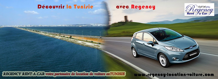 Rental car Tunisia