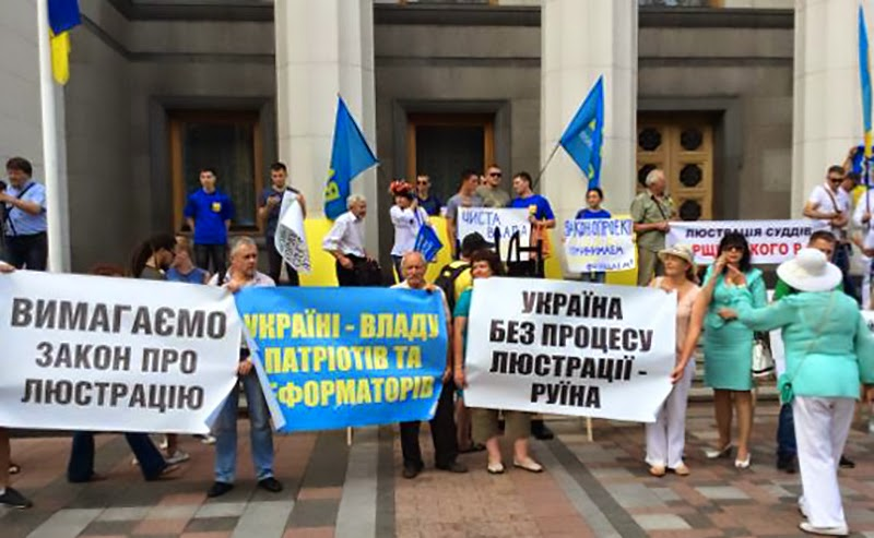 Populous meeting took place near the Verkhovna Rada building during the session, in support of lustration law adoption.