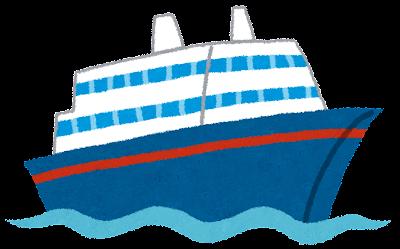 船のイラスト「豪華客船」