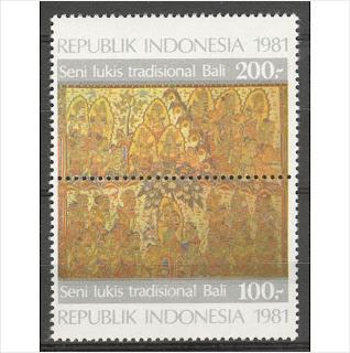 Perangko Lukisan Tradisional Bali 1981 Rp 300
