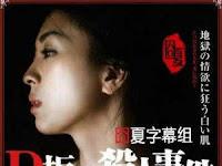 Film Semi asia Murder on D Street (2015) + subtitle indonesia