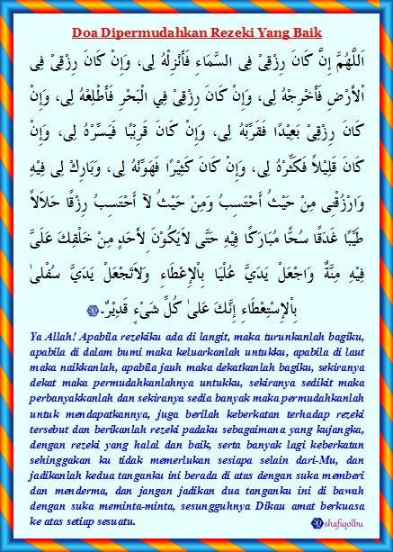 Doa Mudah Rezeki