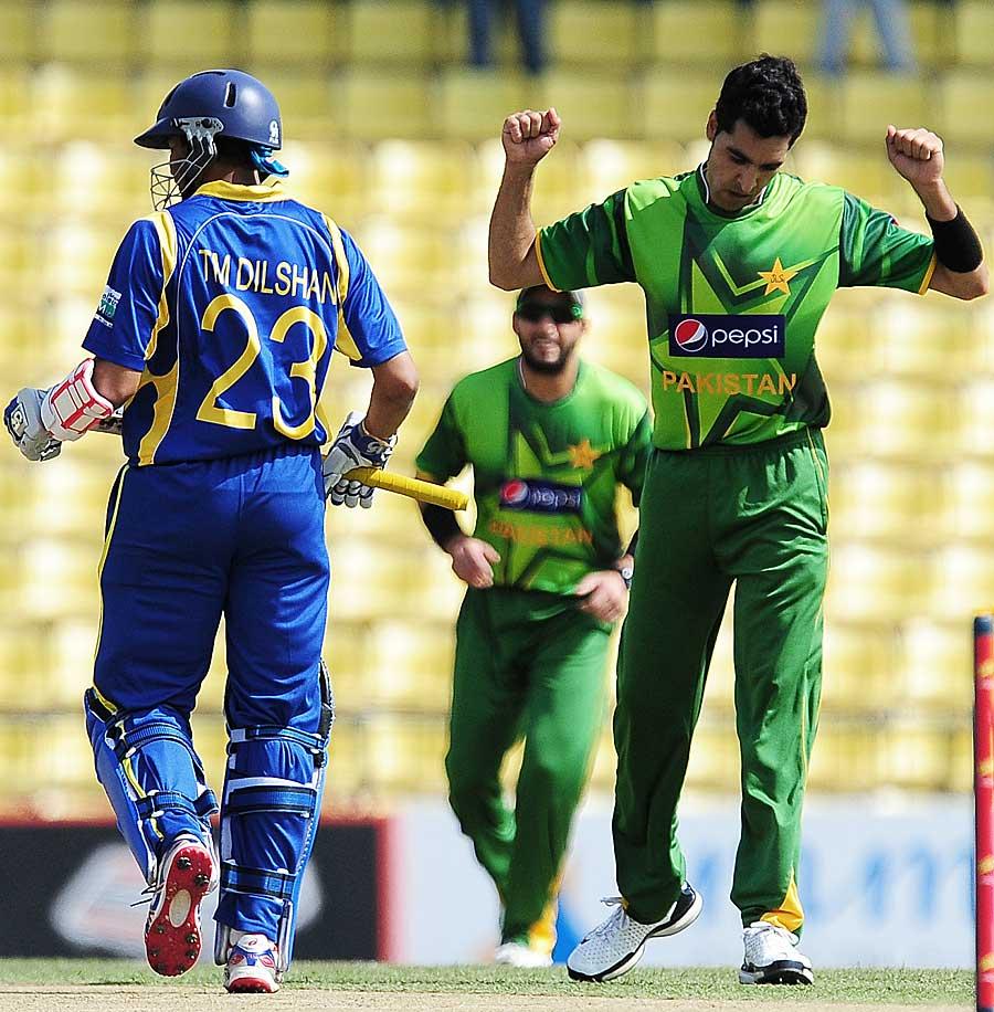 Pakistan Cricket Team Wallpapers 2014 Cricket