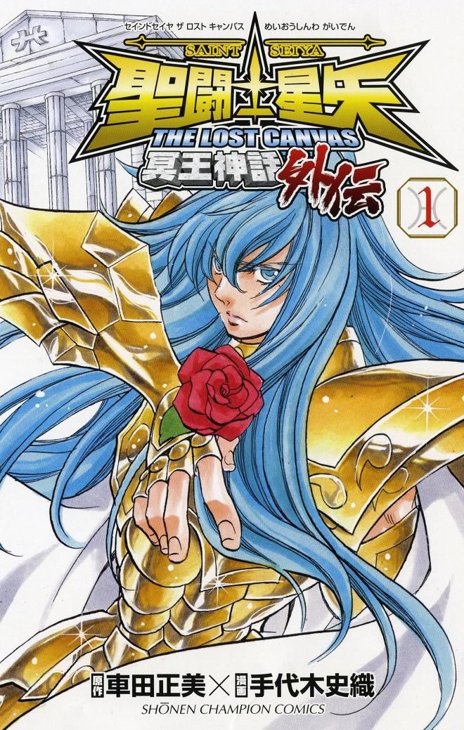 Saint Seiya: The Lost Canvas - Mejou Shinwa Gaiden final
