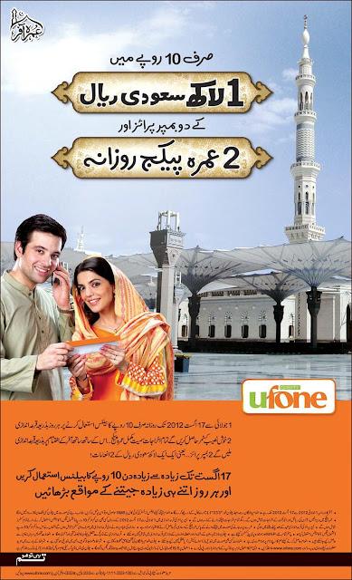 Ufone Offer: Win 1 Lakh Saudi Riyal and 2 Umra Package Daily