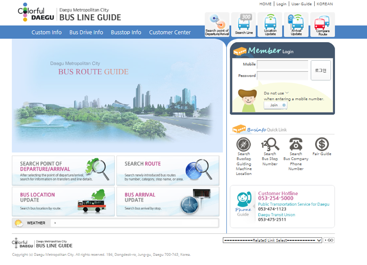 Useful websites for Daegu life, Daegu bus guide