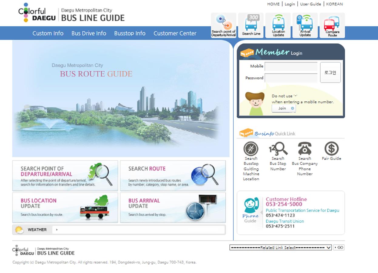 Useful websites for Daegu life, Daegu bus guide
