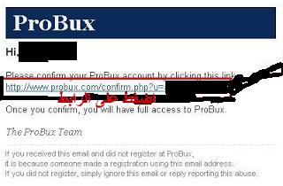 بالصور و الشرح ربح المال بسهولة من منزلك مع شركة probux