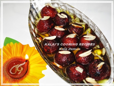 Homemade Kala Jamun | காலா ஜாமூன் - Diwali Special Dessert
