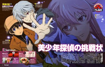 Mirai Nikki Full Episode 1 - 26 Subtitle Indonesia