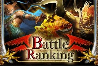 Rage of Bahamut Battle Rankings Redesigned