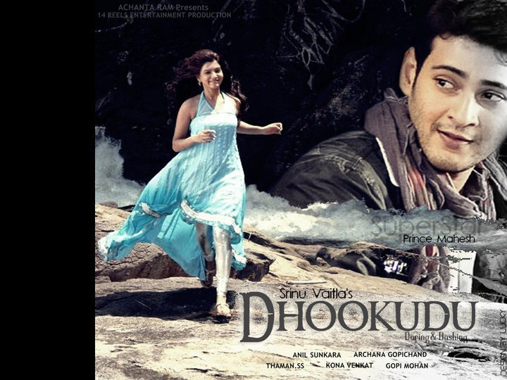 Dookudu Title Song