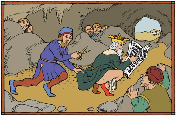 ¿A qué entró Saúl a la cueva? 1 Samuel 24.3