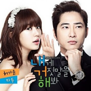 Download Drama Korea Lie To Me Indonesia Sub.
