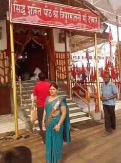 Bhramar Ki Madhuri