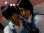 Yeen Ping+沁怡^_^