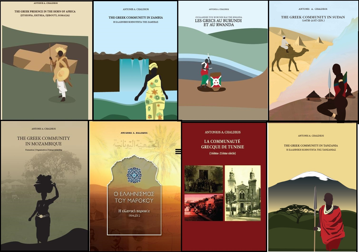 Books about the Greeks in Africa