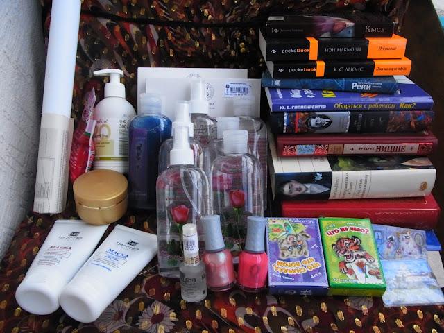 Shopping 17: покупки в Крыму