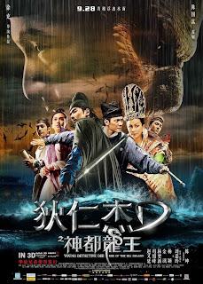Watch Young Detective Dee: Rise of the Sea Dragon (Di Renjie: Shen du long wang) (2013) movie free online