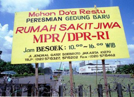 Foto unik RSJ MPR/ DPR-RI