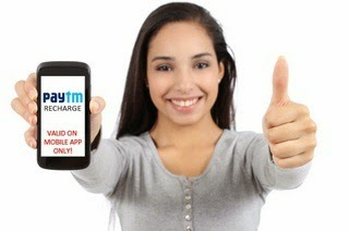 Rs 50 Cashback on Recharge of Rs 50 at Paytm Online Mobile Recharge