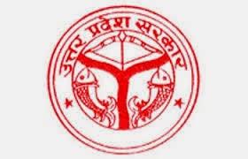 UPPSC Sarkari Naukri