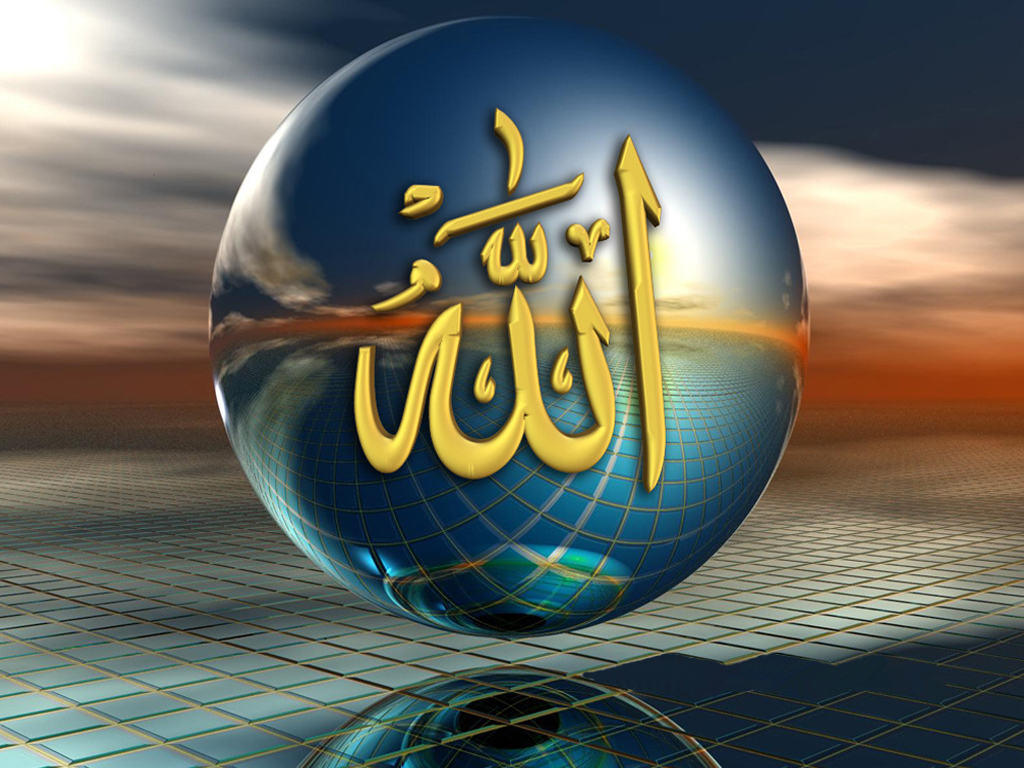 Allah name hd wallpaper free download for desktop - Name wallpapers free download ...