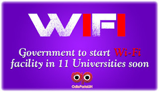 News: Government Of Odisha To Start Wi-Fi Facility in 11 Universities