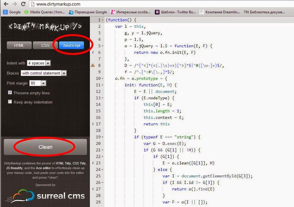 Как сделать код не активным