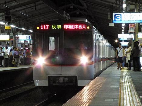 快特 印旛日本医大行き5300形
